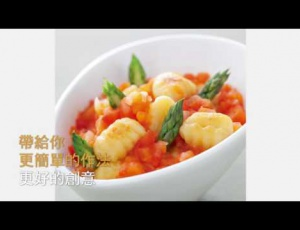 Embedded thumbnail for 巴黎No.1烹飪教室的經典料理教科書
